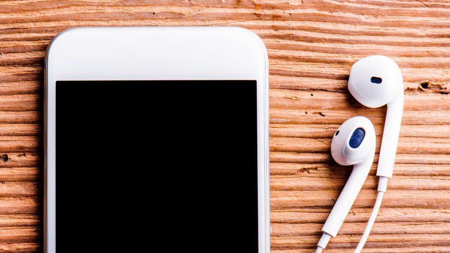 Spotify Premiumの音質はどこまで良いのか?を検証